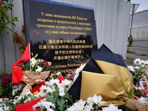 中国援助的塞尔维亚太彪悍!博物馆藏有土耳其弯刀和美国隐身战机