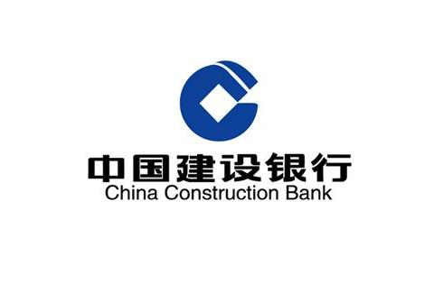 开启便民新时代——建行惠州水门路支行开通社保卡即时补换卡业务