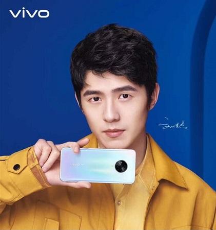 5G自拍手机vivo S6今日发布 刘昊然代言