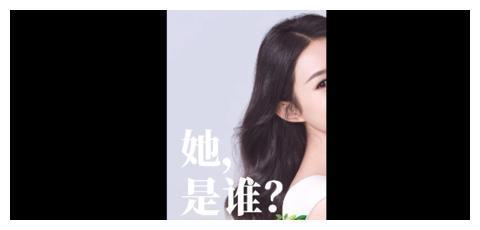 品牌代言人第二份线索公开,她是实力演员也是收视女王