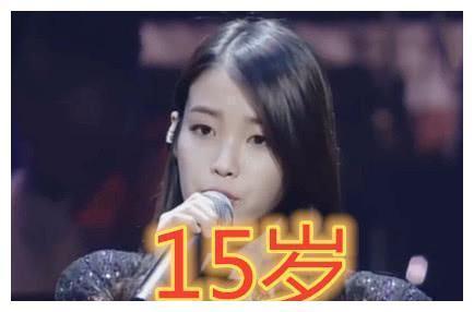 李知恩3岁到26岁颜值变化,从20岁开始,见证IU女神的诞生