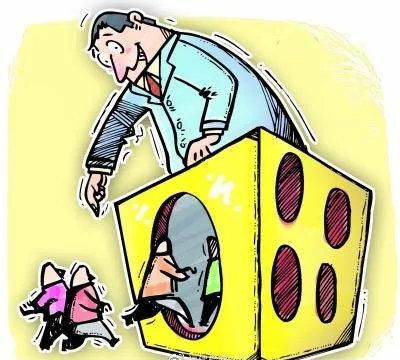 案例普法 | 中介赌博网站,构成开设赌场罪!