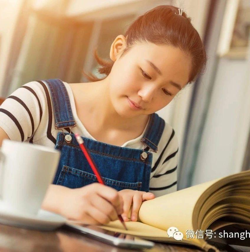 高考 | 上海专科自主招生志愿填报4月2日开始,附招生专业目录和咨询电话