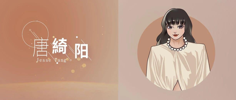 【4.1日运】魔羯:感情渐入佳境,处女:贵人运佳