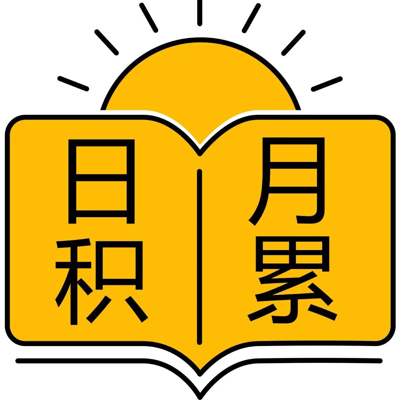 1-6年级语文下册词语默写+课文内容+日积月累+古诗词填空,免费下载!