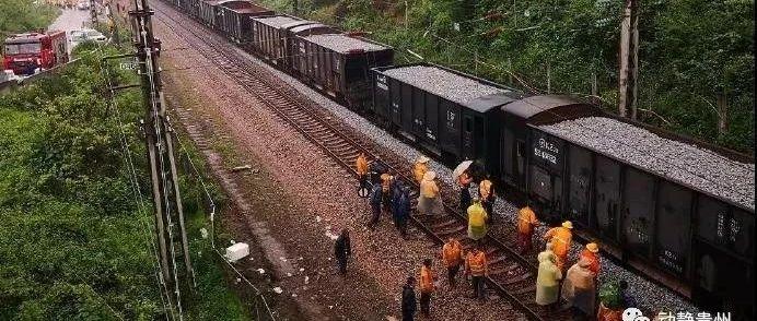 京广铁路湖南郴州段塌方区段上下行线路恢复通车