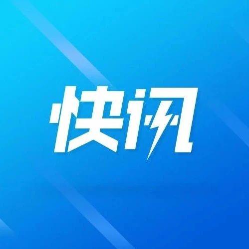外交部证实:中国渔船与日本舰艇在东海相撞,一渔民受伤