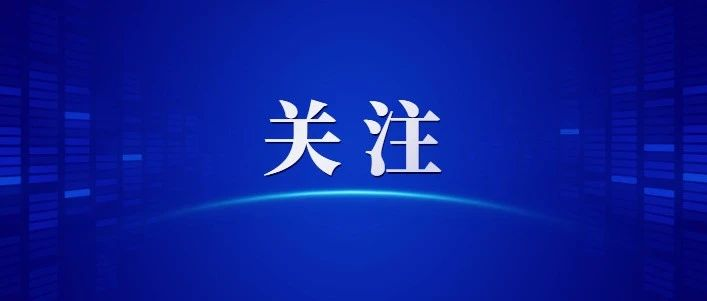 重磅!今年广东高考延期一个月!