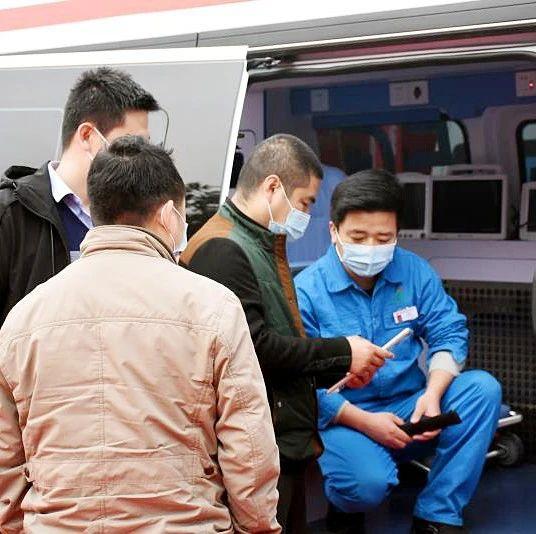 河南造5G+智慧负压救护车下线