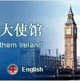 英媒刊登美国驻英大使诋毁中国抗疫文章,我使馆致函驳斥