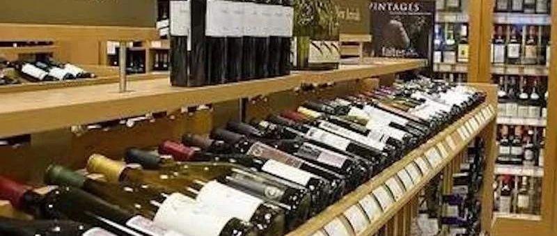 疫情之下进口葡萄酒之危∣ 销售、物流夹击    进口葡萄酒押宝直播胜算几何