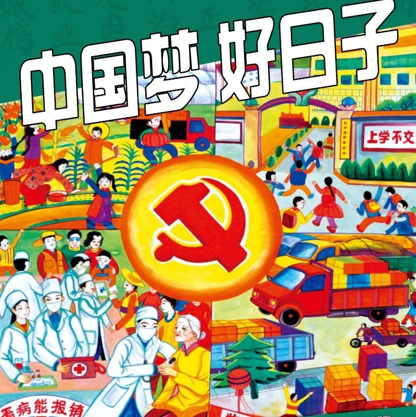 公益|践行社会主义核心价值观,从这里开始