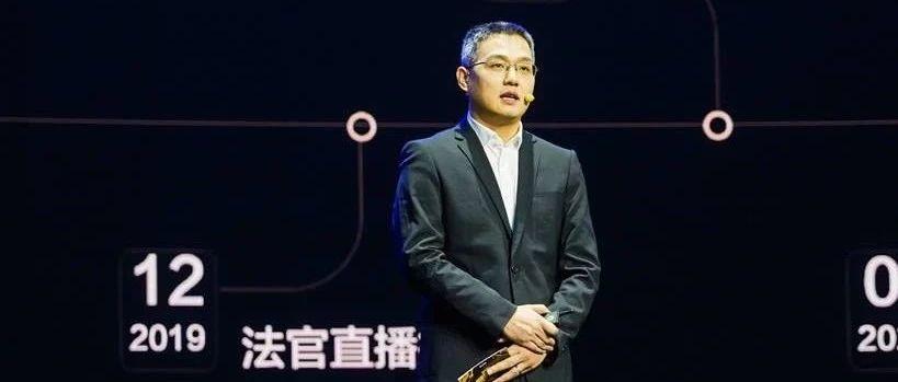 做中国最有价值的直播平台,淘宝直播打开新经济的大门