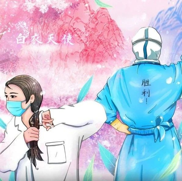 继歌唱家雷佳后,何鹏深情演绎《雪白的爱》,献给与死神搏斗的医护工作者!