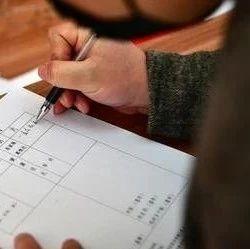 @自考生 高等教育自学考试各项证明恢复办理