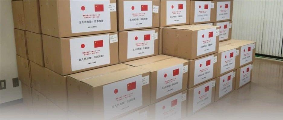 中国向日本捐赠口罩的新闻再上雅虎头条!770倍奉还,日本网友感动哭了!