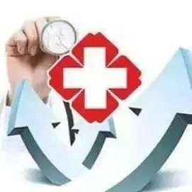 武汉有序恢复正常医疗秩序,66家医院恢复功能,就医尽量网上预约