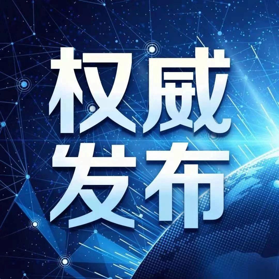 不得设重点班、快慢班!黑龙江民办义务教育学校实行免试入学