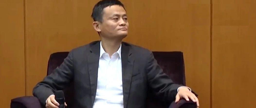 马云预言成真?下一个中国首富正诞生于大健康产业,但可能不是二马!