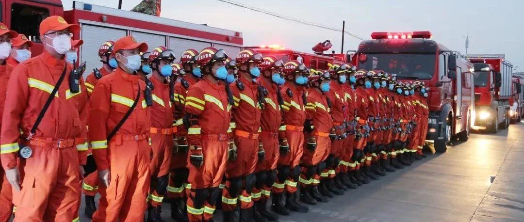 呼和浩特发生4.0级地震,消防救援队伍迅速响应
