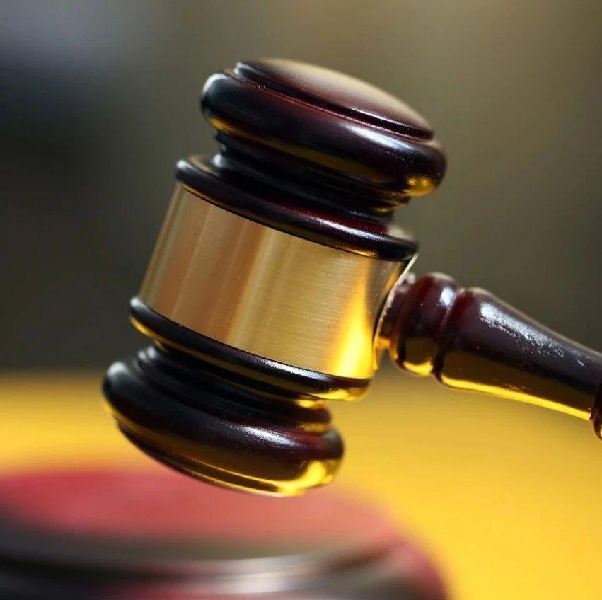 贵州茅台电商公司原总经理肖华伟受贿案一审获刑一年