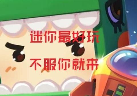 迷你世界:空手生存吃什么?先吃甘蔗后喝牛奶