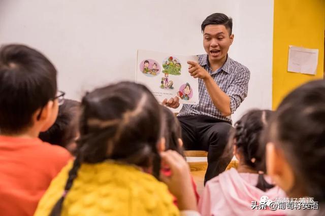 师说频道丨葡萄籽英语如何发展学生的阅读能力