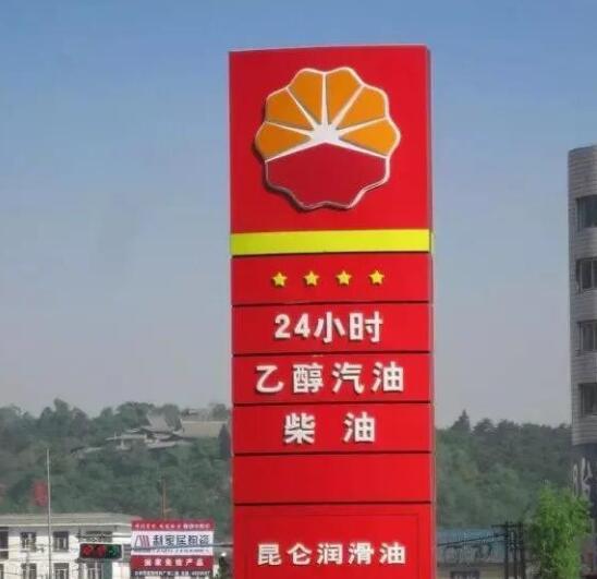 """乙醇汽油""""失宠"""",新能源车市""""降温"""",背后是谁在搅动?"""