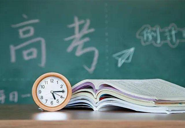 招办、学生、家长、教师、校长…听听他们怎么说高考延期