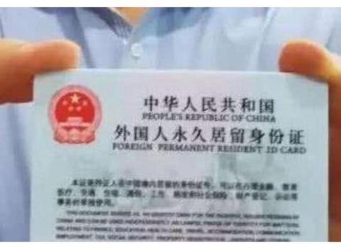 """93万日本华人掀起""""回国潮"""",被国法拒之门外,到底是怎么回事?"""