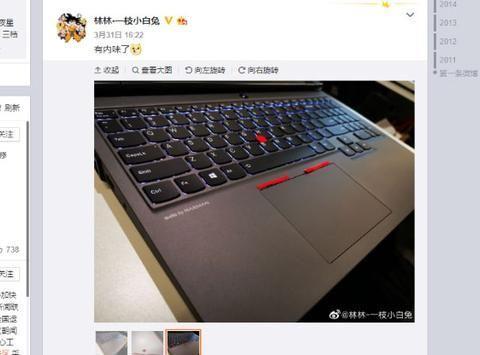"""联想拯救者2020新笔记本键盘设计""""抄袭""""自家ThinkPad"""
