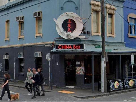 违反严格防疫规定 墨尔本的中餐馆酒吧遭罚万元
