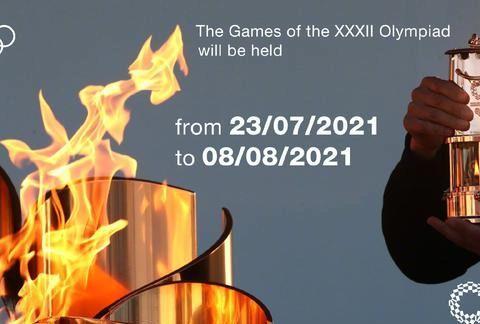 「不聊电竞」 官方:东京奥运会将于2021年7月23日开幕