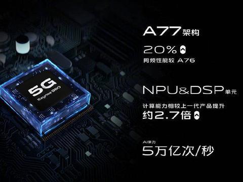 极速5G只是vivo S6亮点之一,这些功能同样值得用户青睐