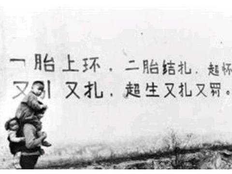 1988年出生的吕乔——2、计划生育下出生的妹妹(连载)