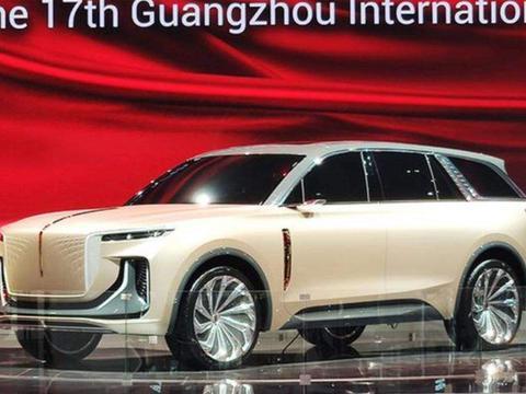 中国版的库里南!红旗E115量产版实车首度曝光