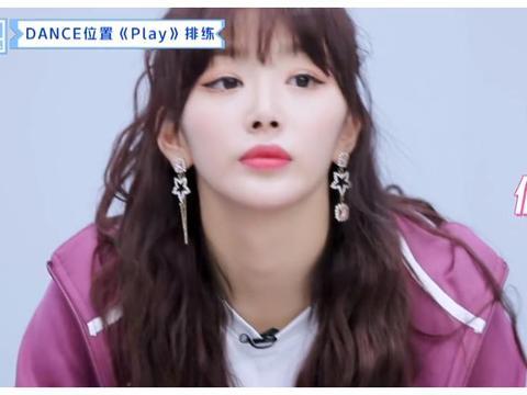 """原以为孔雪儿是""""铁刘海"""",当她掀起了头发,确定不是韩版女主?"""