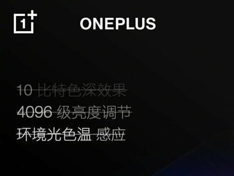三星S20认输,一加8可以实现2K下使用120Hz,刘作虎:屏幕机皇