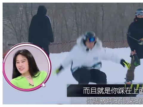 张新成滑雪摔倒在地,王鸥主动解围,不料被大老师逗笑了