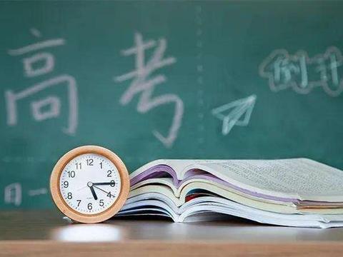 高考延期,今年的录取分数线就会很高吗?