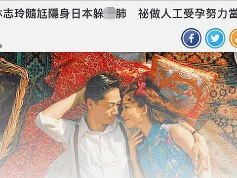 林志玲结婚近一年生不出孩子,被曝在日本秘密做人工受孕