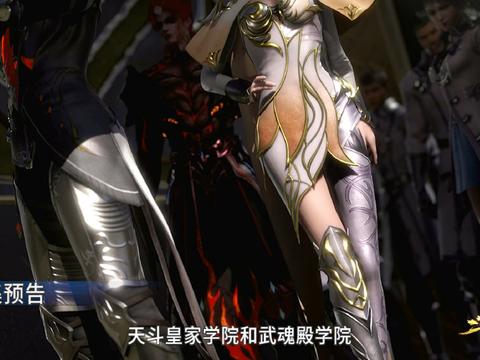 武魂殿黄金一代登场,看到火焰领主,马红俊:让你知道什么叫火