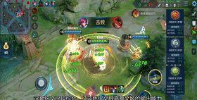 王者荣耀:蔡文姬超级奶妈新玩法,队友安全感十足,移动小泉水