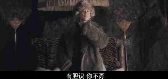 黄圣依新剧角色真带劲!豪门贵妇占山为匪,抓黄晓明压寨生孩子