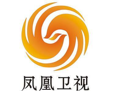 当下的时点,为什么说凤凰卫视(2008.HK)翻倍行情可期?