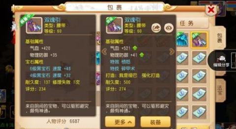 梦幻西游手游周年庆:卡69级充值5000才能崭露头角,五种玩家分类