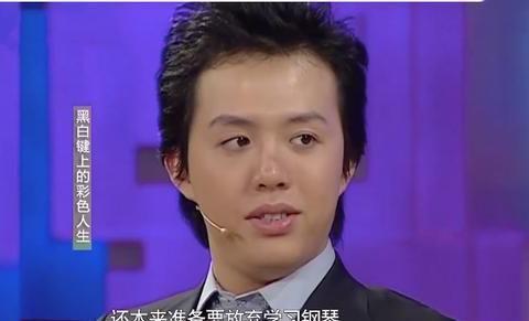 李云迪手比迪丽热巴小,曾遭教授质疑不适合弹钢琴