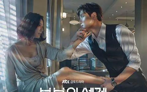 翻拍比原版还精彩?《夫妻的世界》创韩国收视记录