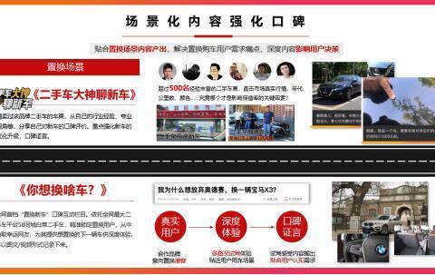 58同城积极响应北京机动车淘汰政策 提供一站式汽车置换服务