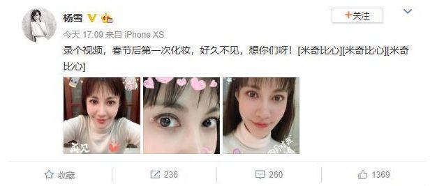 """""""江玉燕""""晒自拍照,笑容僵硬像整容,还是她的女儿颜值更靠谱"""